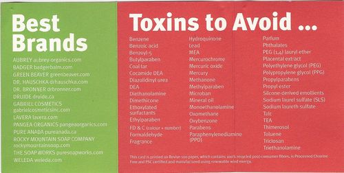 skincare toxins to avoid